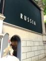 """New York Post"" Rocket, The Russian Pavilion, Venice"